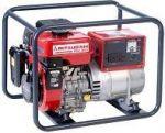 GRUPO GERADOR MITSUBISHI MA1800X-FOC 1,500W / 1,800W Voltagem: 110V Capacidade: 2,5L
